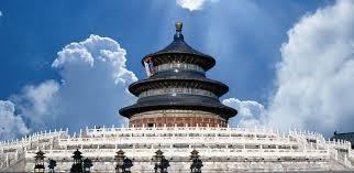 Pekin temple du ciel